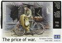 ☆春の特別企画☆エントリーで当店全品ポイント5倍!【Master Box Models The Price of War European Civilian 1944-1945 Model Kit with..