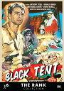 【Black Tent [DVD]】 b005etq2n6