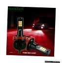 輸入カーパーツ 車のフォグランプ55W LED H3 H1 H11 H8 H10 9006 9005 HB4 HB3 880 881 H27メルセデスベンツW211 W203 W204 W210 W205 W220の電球 Car Fog Lights 55W LED H3 H1 H11 H8 H10 9006 9005 HB4 HB3 880 881 H27 Bulbs For Mercedes Benz W211 W203 W204 W210 W2