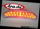 USテールライト 嵐はホンダCBR600 RR 2013-2015に合うLEDターンシグナルテールライトリアブレーキライト Arashi Fits Honda CBR600 RR 2013-2015 LED Turn Signal Tail Light Rear Brake Ligh
