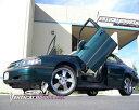 ガルウィング ランボドア VDI Chevrolet Impala 2000-2005 Bolt-On Vertical Lambo Doors /Scissor Lamborghini VDIシボレーインパラ2000-2005ボルトオンオンランボルギーニドア/はさみランボルギーニ