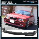 USパーツ 92-98 BMW E36 3シリーズMテックMスポーツスタイルフロントバンパーリップ未塗装 - PU 92-98 BMW E36 3 Series M Tech Msport Style Front Bumper Lip Unpainted - PU