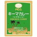 【全国送料無料】世界のカレーシリーズ・キーマカレー10食セット【ポイントアップ中】