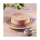 【全国送料無料】白いチーズケーキ 3台 (直径約12cm)【代引不可】【ポイントアップ中】