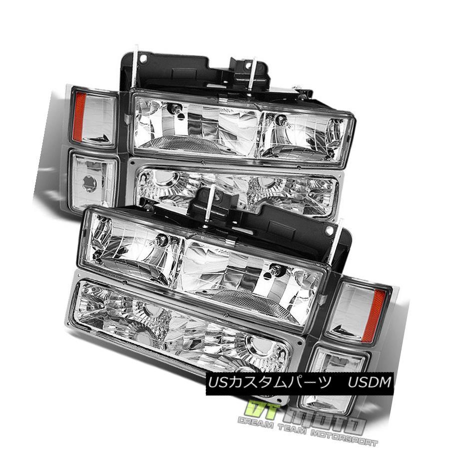IMS Folding Shift Lever Honda TRX450R Sportrax 450R//TRX450ER Sportrax 450ER