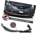 エアロパーツ Universal Fit Carbon Fiber CF Winglet Type 3 Front Bumper Lip Splitter Diffuser ユニバーサルフィットカーボンファイバーウィングレットタイプ3フロントバンパーリップスプリッターディフューザー