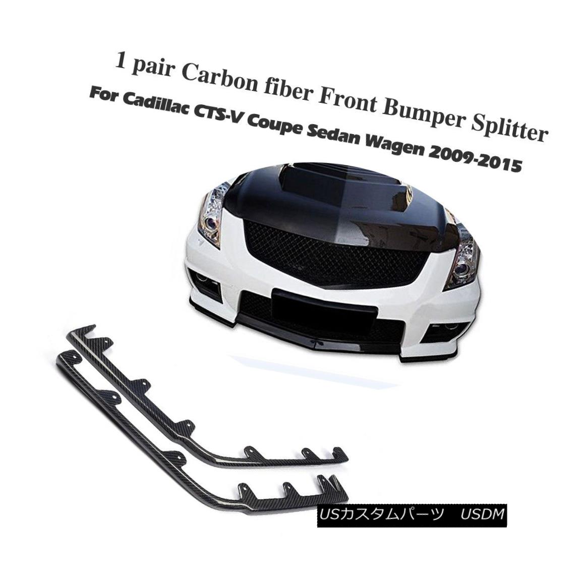 Carbon Fiber Front Bumper Lip Splitter Bodykit Fit For Cadillac CTS-V Coupe 2PCS