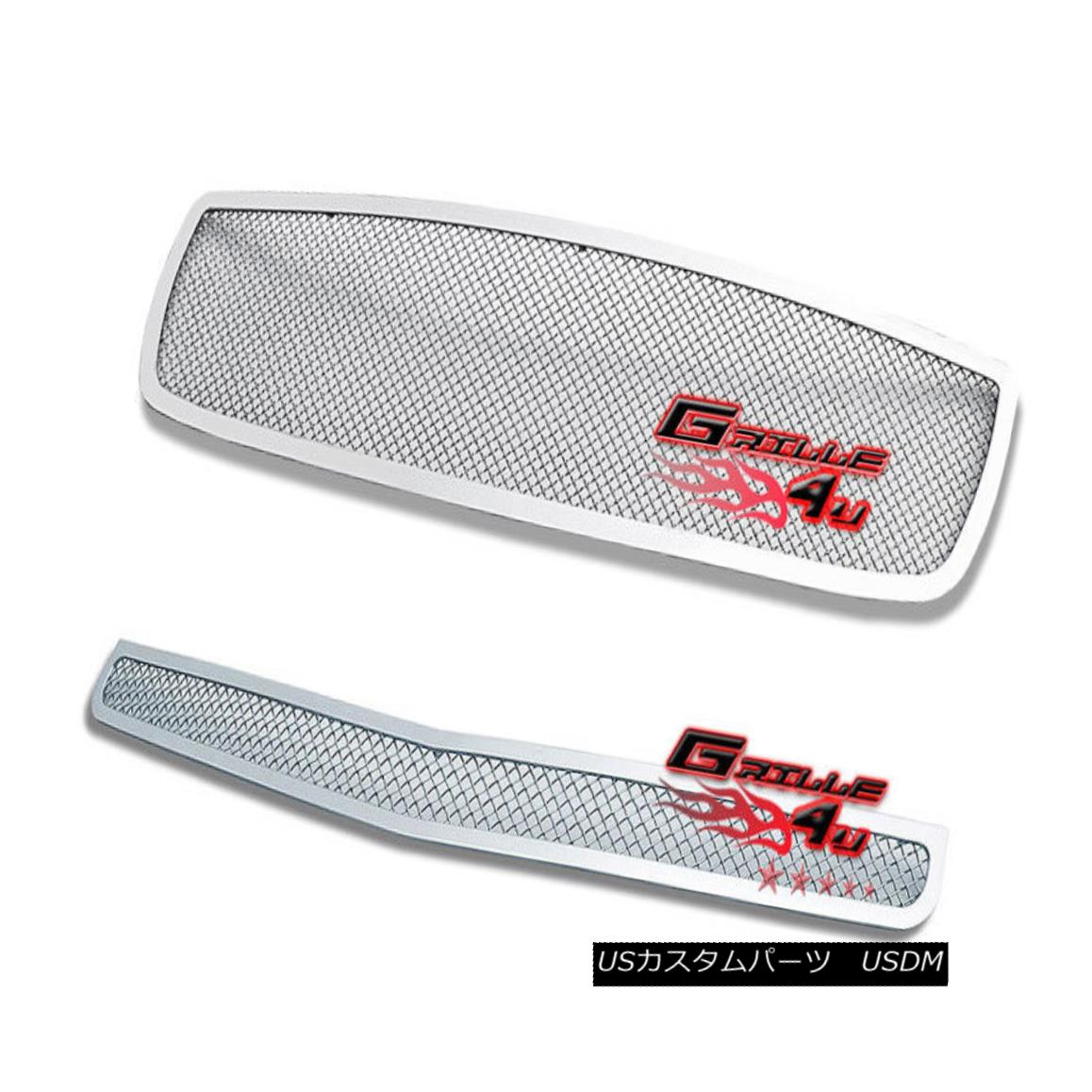 FOR 05-10 Dodge Charger Stainless Steel Mesh Grille Insert