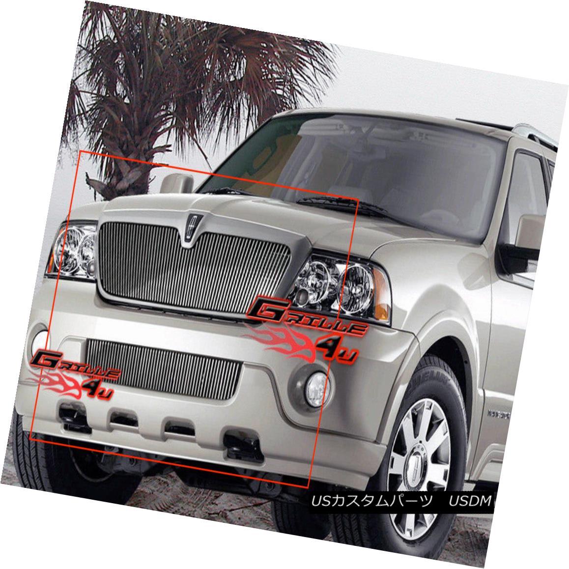 Aluminum Vertical Grille Combo For 03-04 Lincoln Navigator