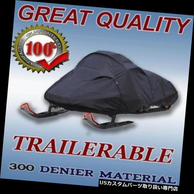 スノーモービルカバー スノーモービルそりカバーはヤマハマウンテンマックス700 2000 2001 2002 03 04にフィット Snowmobile Sled Cover fits Yamaha Mountain Max 700 2000 2001 2002 03 04