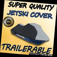 ジェットスキーカバー STX15F Kawasaki 04 2005 2006 2007-2011ジェットスキートレーラブルカバーグレー/ブラック STX15F Kawasaki 04 2005 2006 2007-2011 Jet Ski Trailerable Cover Grey/Blackの画像