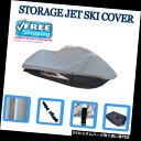 ジェットスキーカバー STORAGE Seadoo PWCジェットスキーカバーRXT、RXT-X 2007-2009 JetSki Wate...