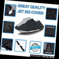 ジェットスキーカバー SUPER WaveRunnerヤマハVXデラックスジェットスキーウォータークラフトカバーまで2014 JetSki SUPER WaveRunner Yamaha VX Deluxe Jet Ski Watercraft Cover up to 2014 JetSkiの画像
