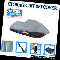 ジェットスキーカバー STORAGEジェットスキーカバーJetski SEA DOO SEADOO GTX S 155 2012 2013-2016 Watercraft STORAGE Jet Ski Cover Jetski SEA DOO SEADOO GTX S 155 2012 2013-2016 Watercraftの画像