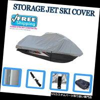 ジェットスキーカバー 2011年までのヤマハFX 140ジェットスキーウォータークラフトPWCカバーJetSki Waverunner STORAGE Yamaha FX 140 up to 2011 Jet Ski Watercraft PWC Cover JetSki Waverunnerの画像