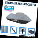 ジェットスキーカバー STORAGE PWCジェットスキーカバーヤマハウェーブランナーXL 760 1998-1999 JetSki Watercraft STORAGE PWC Jet Ski Cover Yamaha Wave Runner XL 760 1998-1999 JetSki Watercraft