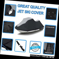 ジェットスキーカバー SUPER PWC 600DジェットスキーカバーPolaris Genesis 1999 2000 2001 2002 JetSki 4シート SUPER PWC 600D JET SKI Cover Polaris Genesis 1999 2000 2001 2002 JetSki 4 Seatの画像
