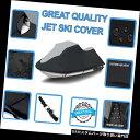 ジェットスキーカバー ラインのスーパートップヤマハ1998-2000 GP760 / GP800ジェットスキーPWCカバー2シート SUPER TOP OF THE LINE Yamaha 1998-2000 GP760/ GP800 Jet Ski PWC Cover 2 Seat