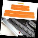 ペダル 4本のオレンジ色の車のドアの敷居のスカッフウェルカムペダルは、カーボンファイバースティックIOを保護 4Pcs Orange car door sill scuff welcome pedal protect carbon fiber stick IO