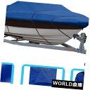 ショッピングマリン ボートカバー ブルーボートカバーフィットGRUMMAN MV 1649 LWすべての年 BLUE BOAT COVER FITS GRUMMAN MV 1649 LW ALL YEARS