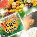 ■代引無料■【ベジテリアス】1日1kgの実力!「肉食体」から「野菜体」に強制変換!!