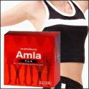 ■代引無料■【Amla (アムラ)】これを飲んだ方全員-●kg減!中には、たった3週間で体重が3分の1に!