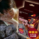 ■代引無料■【溶岩浴マグマ石】浅間山溶岩純度100%!