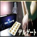 ■代引無料■【デルゲート 60粒】「食物繊維」デキストリン配合ダイエットサプリ!