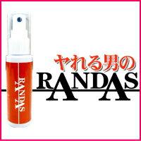 【2個セット】【RANDAS- ランダス -】【代引無料・送料無料】『RANDAS』が目指した≪好かれる香り≫男性用フェロモン香水【kurea】