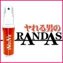 【RANDAS- ランダス -】【代引無料】『RANDAS』が目指した≪好かれる香り≫男性用フェロモン香水【kurea】