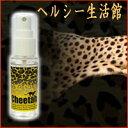 【Cheetah メンズ香水】【代引無料】肉食(ハンター)系香水 【無香料】男性用フェロモン香水(チーター香水)