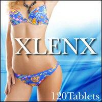 【クレンズ-XLENX-】【代引無料】133種のdiet酵素とビフィズス菌、ココナッツオイル含有!スーパーダイエットサプリ降臨!