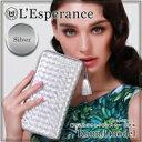 (クーポン)【L'Esperance/レスペランス 編み込み...