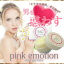 【pink emotion solid perfume】オス...