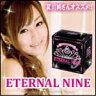 ■代引無料■【ETERNAL NINE (エターナル9)】夏川純サンお勧めダイエット