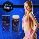 ■代引無料■【Blue Magic (ブルーマジック)】ダイエットサプリメント☆