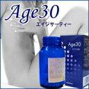 ■代引無料■【Age30(エイジ30) 】102種類の植物エキス配合!ダイエット、健康サポートに♪