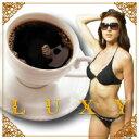 ■代引無料■【ラグジー スレンダーコーヒー】バストケアとダイエット