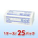 ペーパータオル タウパーソフトM(1ケース/25パック)レギュラーサイズ
