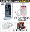 サラヤ GUD-1000-PHJ(ハンド除菌用)お得なセット(本体+アルペット手指消毒用1L+トレー+単一乾電池×4本)