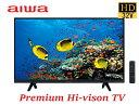 アイワ 32VハイビジョンLED液晶テレビ TV-32H10