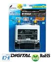 DXアンテナ 混合器 MC0002CB UHF/BS(CS)-IF/CATV用