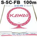 同軸ケーブル 75Ω 100m S-5C-FB