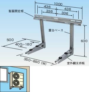 メック ブースター 業務用 パッケージエアコン架台 BS 壁面用 QPCK-30:セイコーテクノ 接栓 アンテナ機器の店