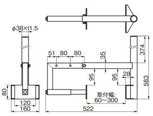 DXアンテナBSアンテナベランダ取付金具MV30ZC(旧VM321H)