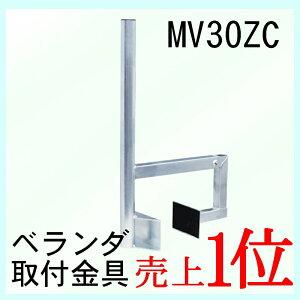 DX����ƥ�BS����ƥʥ٥������ն��MV30ZC(��VM321H)