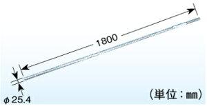 DXアンテナアンテナマスト1.8mMZ-180
