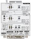 DXアンテナUHF・BS(CS)-FM帯 ブースター CUF40M(旧CUF39R1)