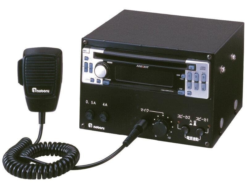 拡声器 ノボル電機 30W 小型船舶用アンプ MA-30CD...:seiko-t:10002405