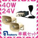 ������ �Υܥ��ŵ� 40W �ֺܥ���� ���ԡ����� ���å� 24V�� NP-520��2 YA-4041